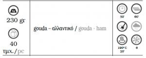 krouasan-allantikon